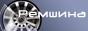 Ремшина, группа компаний АР, Автокомплектация, оборудование для автосервиса